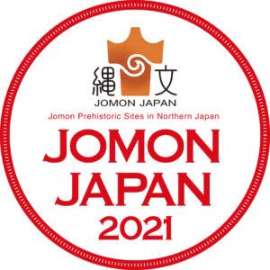 JOMON JAPAN ロゴ 2021